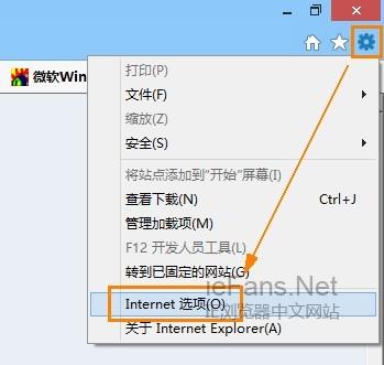 """打开IE""""Internet 选项""""设置"""