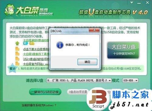 单碟1TB诱人速度 如何全盘接收旧数据