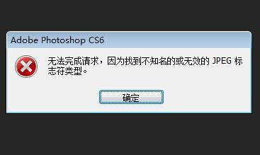 石家庄上门安装系统 photoshop